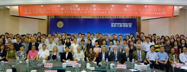 Nanjing-group
