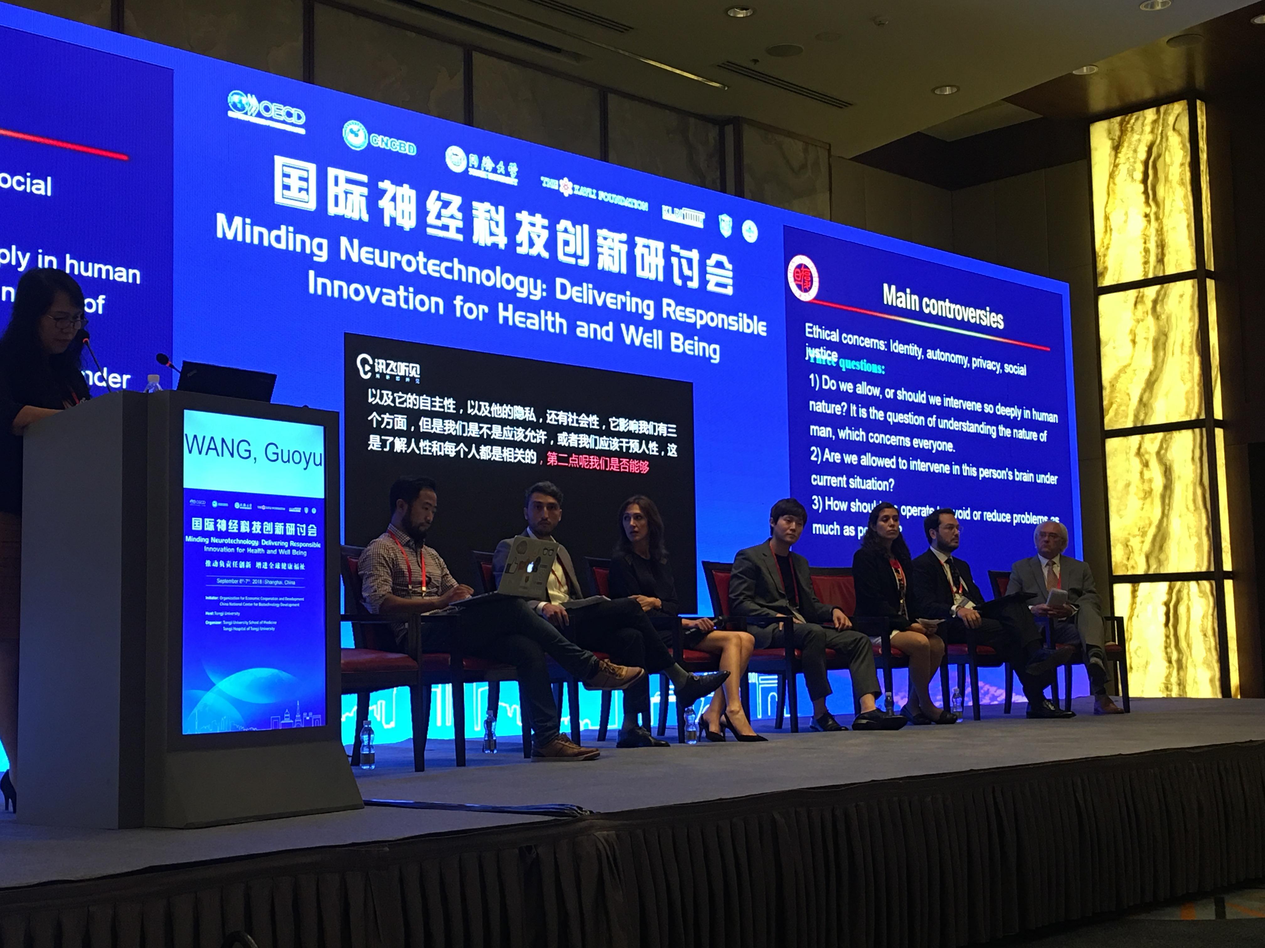 Cabrera Shanghai panel Sept 2018.JPG